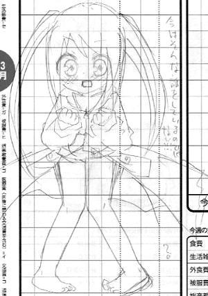 【オリジナル】 ツインテ子悪魔 2