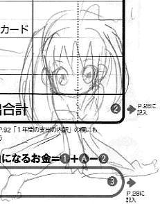 【オリジナル】 ツインテ子悪魔 3