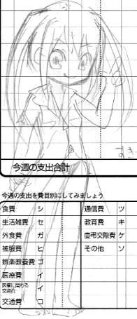 【オリジナル】 ツインテ子悪魔 4