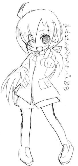 【コロッケ!】 ウィンナー
