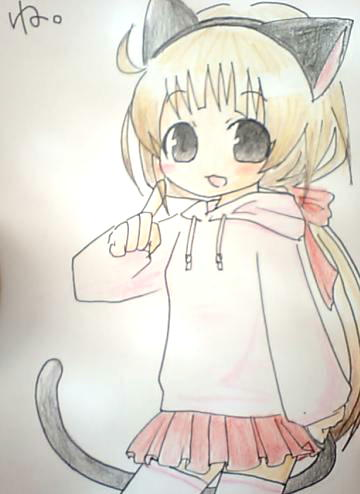 【干支+オリジナル】 ね子 2008年1月 09