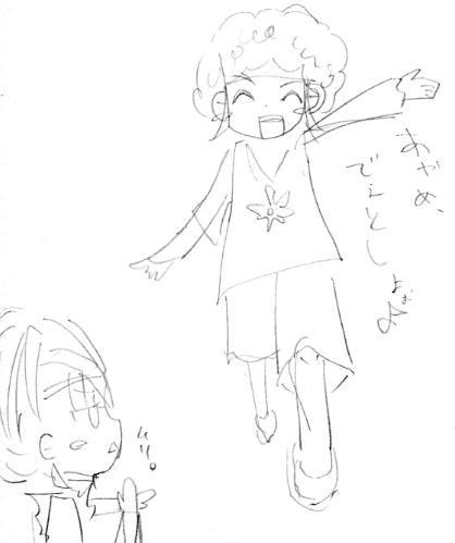 【みてハッスルきいてハッスル】 花影流忍者 2006年