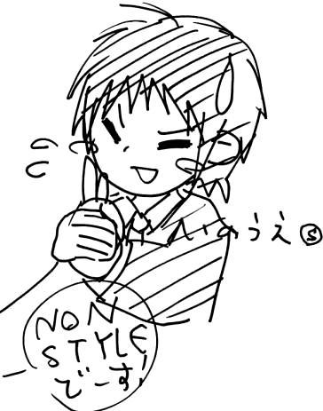 【芸人】 井上さん 2006年
