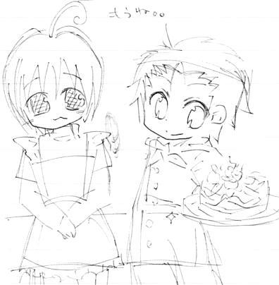 【芸人】 シャカ 2007年 2