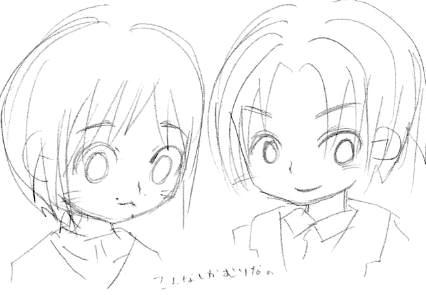 【芸人】 シャカ 2007年 3
