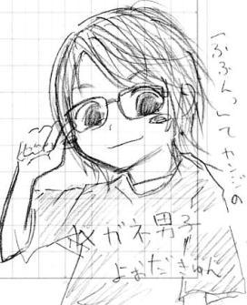【芸人】 ようださん 2006年