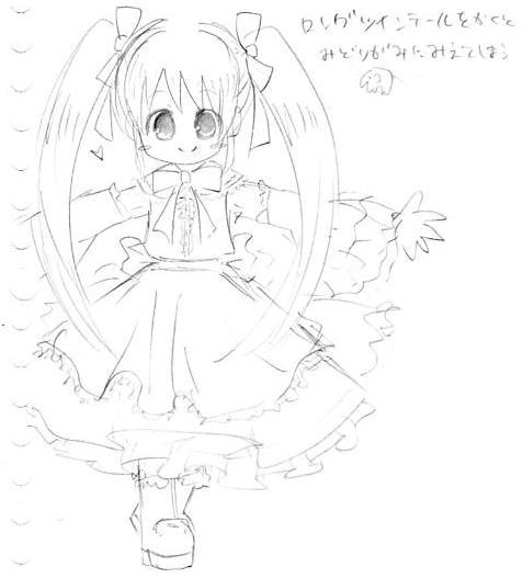 【オリジナル】 ロングツインテール 09.03.14