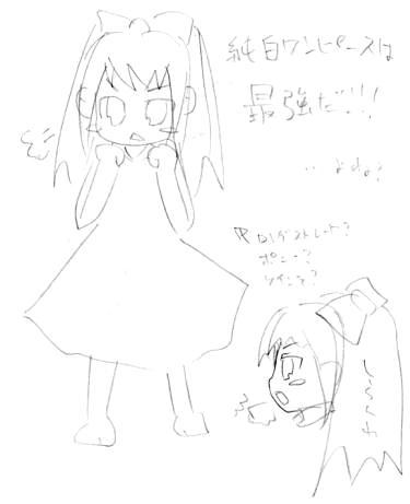 【オリジナル】 純白ワンピース 2009年春