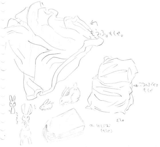 【オリジナル】 色々模写 09.03.14