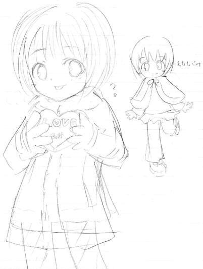 【オリジナル】 幼なじみ 2009年3月