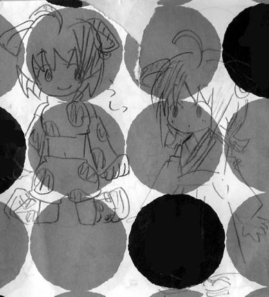 【干支+オリジナル】 丑 2009年1月 3