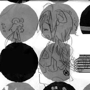 【干支+オリジナル】 丑 2009年1月