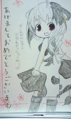 【干支+オリジナル】 丑子 2009年1月 2