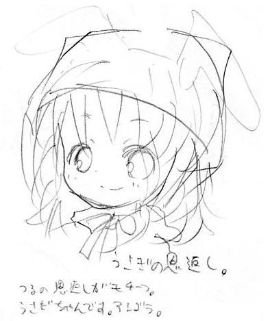 【昔話要素+オリジナル】 アンゴラうさぎ 2009年3月