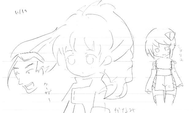 【スクライド】 クーガー・かなみ・シェリス 09_11_19