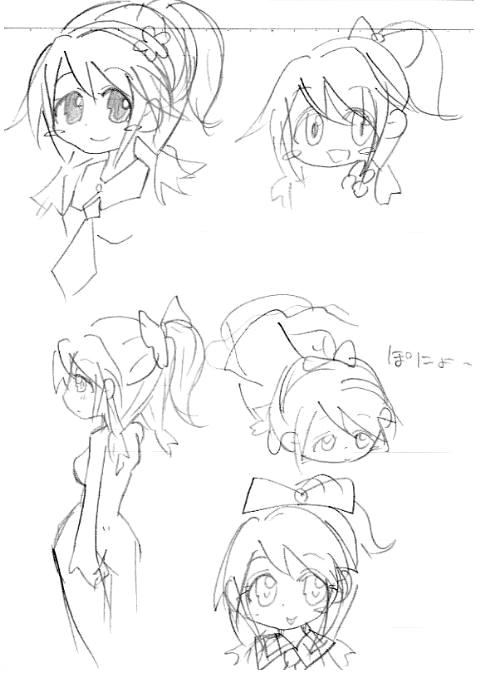 【オリジナル】 セミロング 2009年秋 3