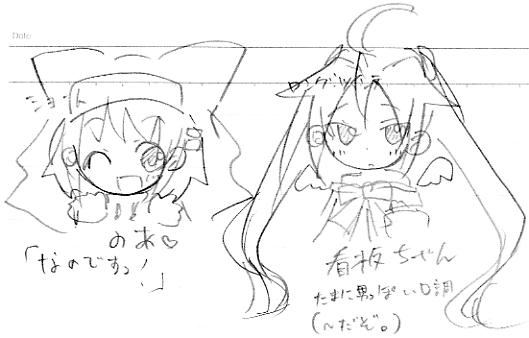 【オリジナル☆】 ノア&天使 2009年秋