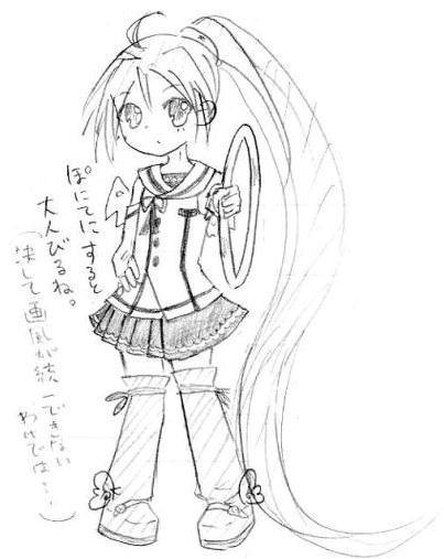 【オリジナル】 ツインテ天使 09.07.18 3