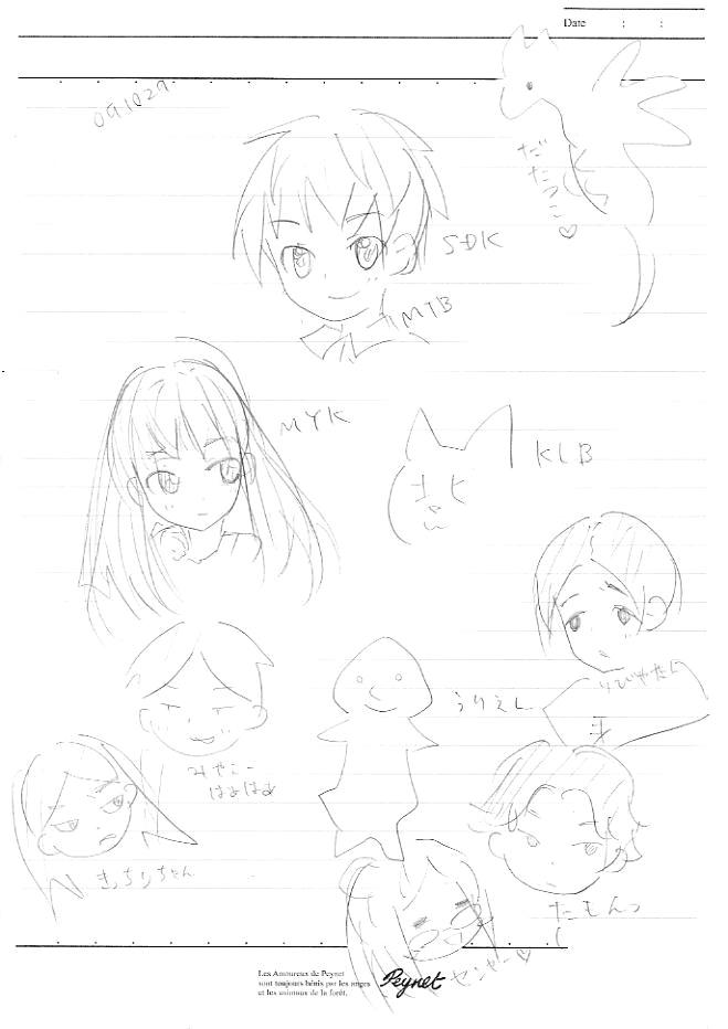 【SIREN】 みんな 09_10_29
