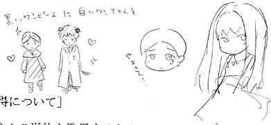 【SIREN】 宮田・牧野・美耶子 09_11_15