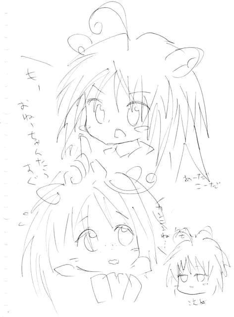 【どうぶつの森】 エイブル姉妹 2009年