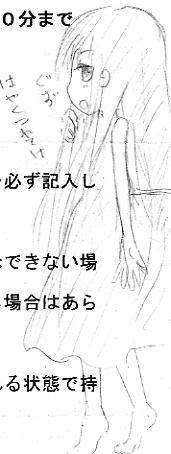 【SIREN】 美耶子 2010年春