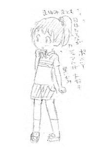 【みつどもえ】 真由美 10_07_03