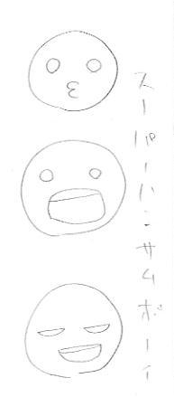 【ニニンがシノブ伝】 音速丸 2010年3月