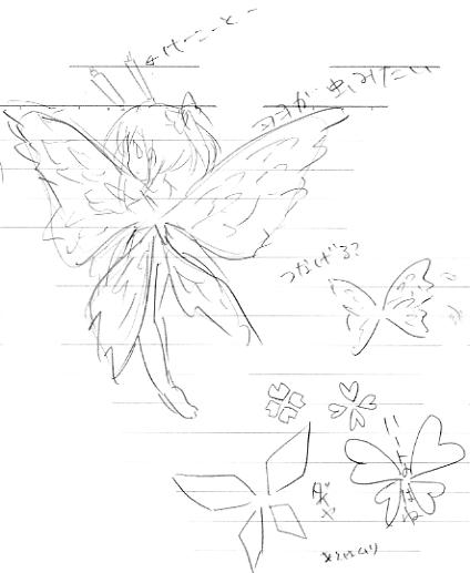 【オリジナル】 羽っ子 10_05_26