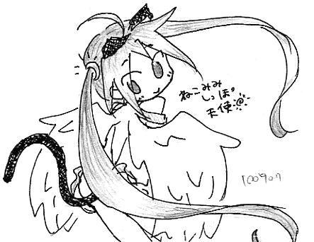【オリジナル】 ハルハル 10_09_07 2