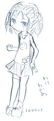 【オリジナル】 ブルー子 10_09_05