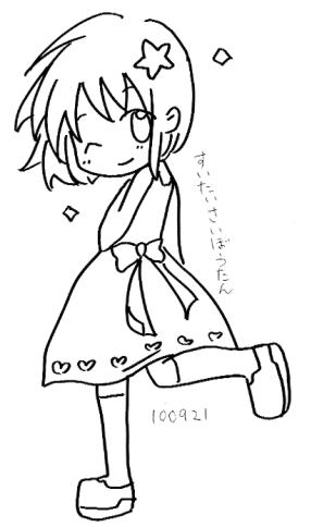 【オリジナル】 錐体細胞たん 10_09_21