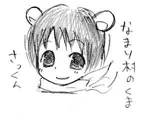 【オリラジランド】 さっくん(くま) 2006年頭