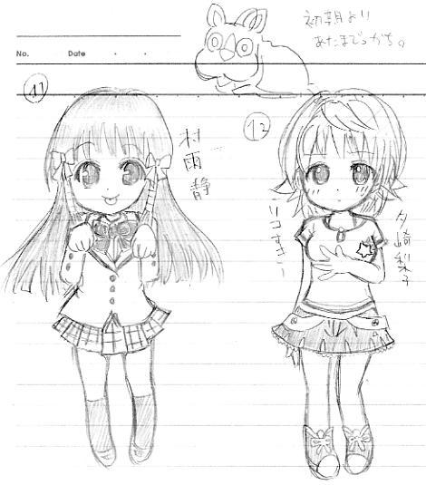 【ToLOVEる】 2人模写 09_05_17