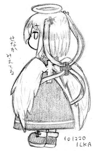 【オリジナル】 ジュシカ 10_12_20 2