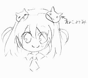 【オリジナル】 ねこみみ 2011年2月