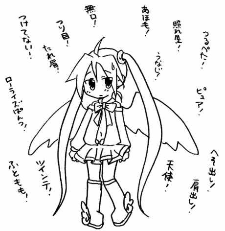 【オリジナル】 ハルハル 2011年3月