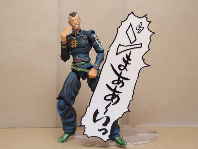 tyouzouokuyasu13.jpg