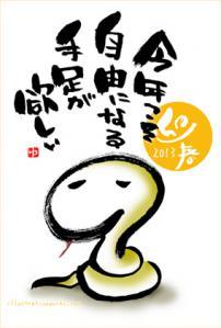 teashi_72