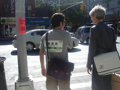 NY.Sep.2010 035