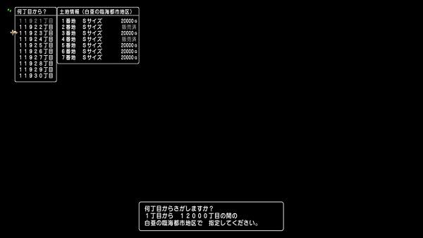 DQX20141108b.jpg