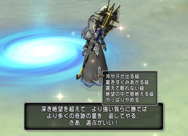 DQX20141218b.jpg