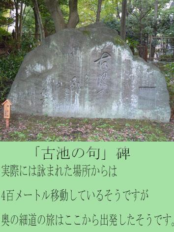 kiyosumi 5
