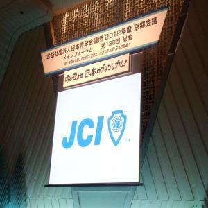 DSC_0011_convert_20120123164059.jpg
