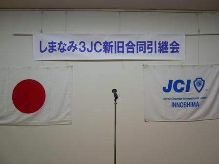 P1060992.jpg