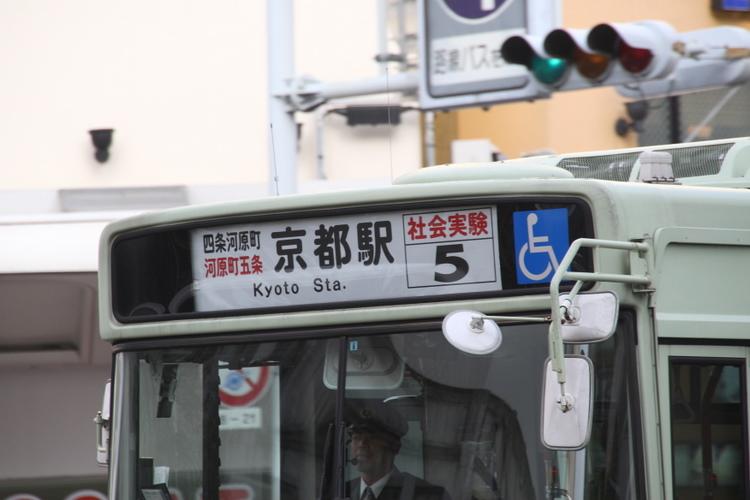 京都市交通局 四条通社会実験5系統 前面方向幕