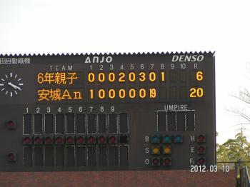 PICT0031_convert_20120315203425.jpg