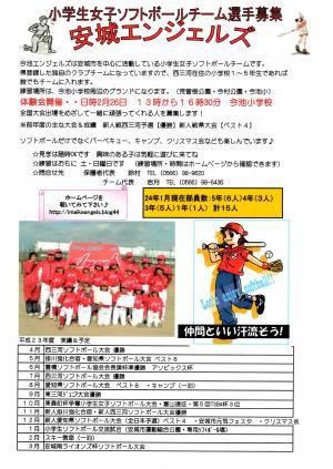 img001_convert_20120126211054.jpg