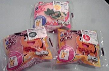 ポケモンパン1