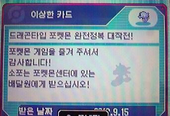 韓国版 (4)